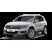 Volkswagen TIGUAN (2007-2015) Sahler 4.5D Havuzlu Paspas Siyah